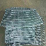 热镀锌插接格栅板 阜阳水厂重型平台钢格板防滑钢梯网格板镀锌