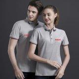 華爲格力空調工人  工作服半袖刺繡短袖T恤企業團體廣告衫印字