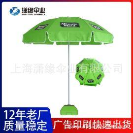 订做户外阳伞印刷广告大伞定制logo遮阳伞沙滩伞
