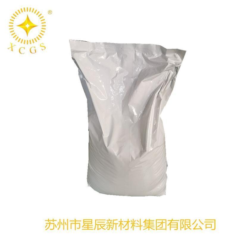 廠家生產鋁塑重包袋化工業塑料改性粒子外包裝堆砌袋 價格優惠