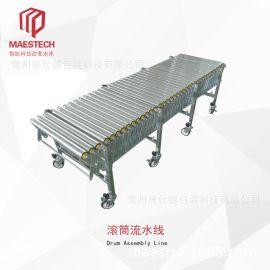 厂家直销不锈钢可定制滚筒传送线伸缩式转弯滚筒输送机