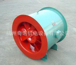 SWF-Ⅰ-4型0.37kw单速**低噪声混流通风机