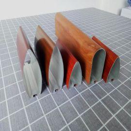 型材铝方通厂家直销吊顶天花规格木纹铝方通定制