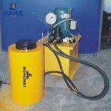 千斤頂廠家直銷價-泰州榮美50噸電動千斤頂電動液壓千斤頂