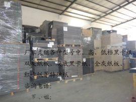 供應300克啞光  紙啞光包裝紙包裝紙