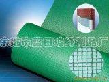 供应网格布,  耐碱网格布