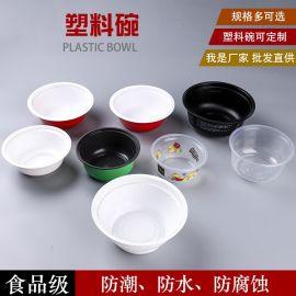 一次性饭盒圆形PP塑料打包碗加厚批发环保方形外卖扣肉pe快餐饭盒