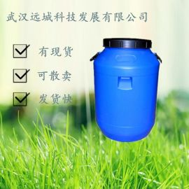 170公斤/桶 异十八醇99%/异十八烷醇/cas:27458-93-1|厂家直销