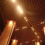 厂家供应吊顶天花专用铝方通规格定制木纹铝方通