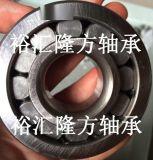 高清實拍 M30-8  圓柱滾子軸承 M30-8 非標軸承 現貨庫存