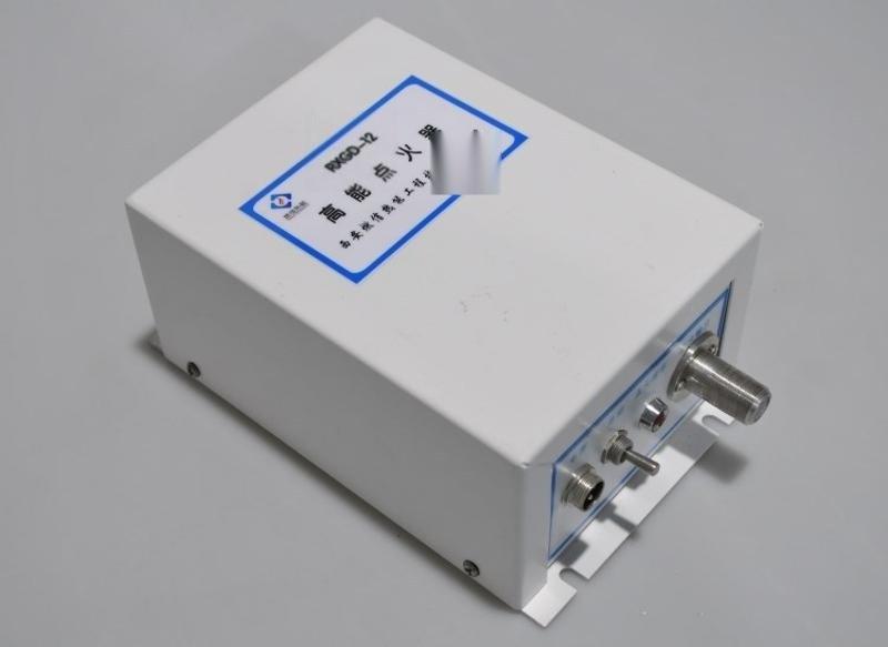 燃信热能天然气 沼气点火装置 内燃机点火装置的工作原理