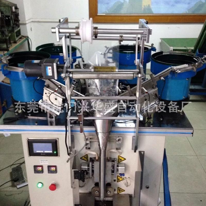 76型小型槽钢圆管方管折弯机不锈钢管铜管铁管弯管器电动弯管机