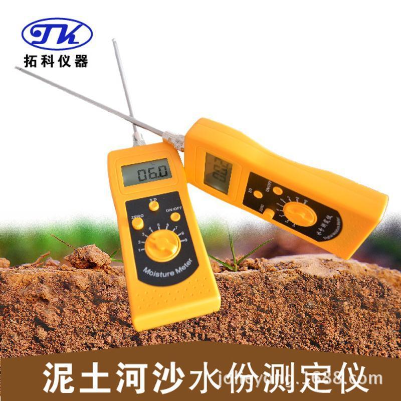 专业膨润土水分测定仪,红土水分测定仪