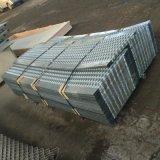 建築專用防滑板 不鏽鋼防滑板 防滑板生產廠家