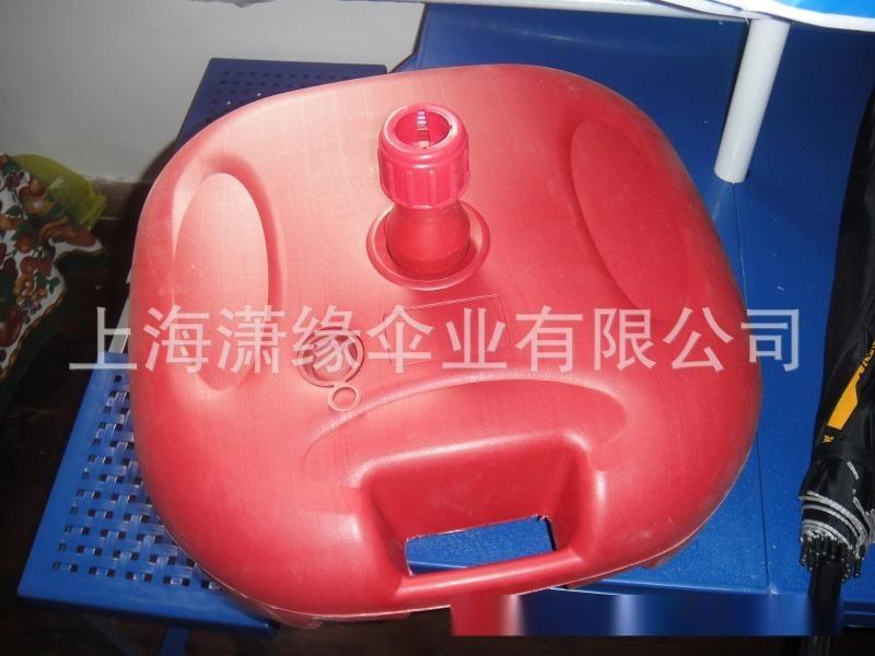 广告大伞底座 注水式户外大伞固定座 塑胶材质 水墩配沙滩伞