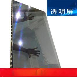 65寸液晶透明屏 65寸LCD透明顯示屏 透明廣告機 透明櫥窗展示櫃