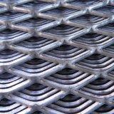 軋平鋼板網 重型鋼板網 衝壓菱形鋼板網 鍍鋅鋼板網