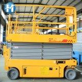 供应全自行走式升降机 台面伸缩电动液压剪叉高空作业升降机平台