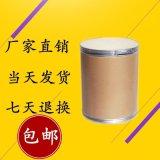 2-氯异烟酸 99% 6313-54-8
