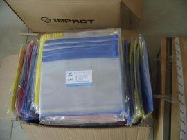 PVC拉链袋(BL-8159)