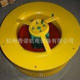 廠價直銷FDL-6b型1.5kw整流傳動裝置專用電控櫃專用風機
