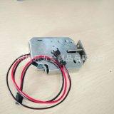 快遞櫃電控鎖寄存櫃電磁鎖信報箱自動售貨機鎖