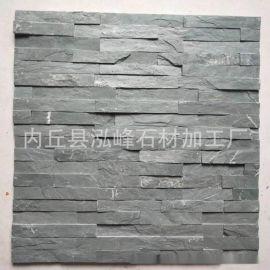 厂家长期供应条状文化石 黑色板岩墙面砖 室内外墙贴 平面组合