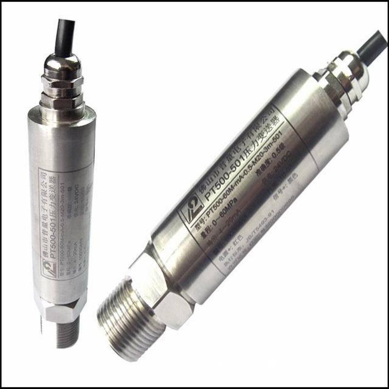 超低功耗TTL信号压力变送器-待机电流50uA