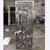 雕花鋁單板铝幕墙厂家雕花扣板幕墙厂家镂空外墙鋁單板
