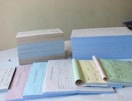 苏州送货单表单印刷