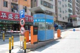 停车场系统许昌停车场管理系统公路收费系统车牌自动识别系统