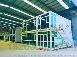 上海**打包箱、住人箱房、临建建筑租赁生产基地