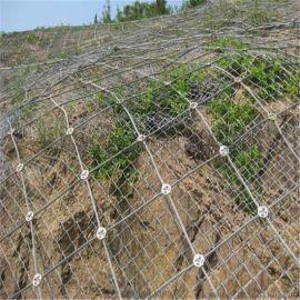 落石防护网边坡绿化网sns主动防护网生产商