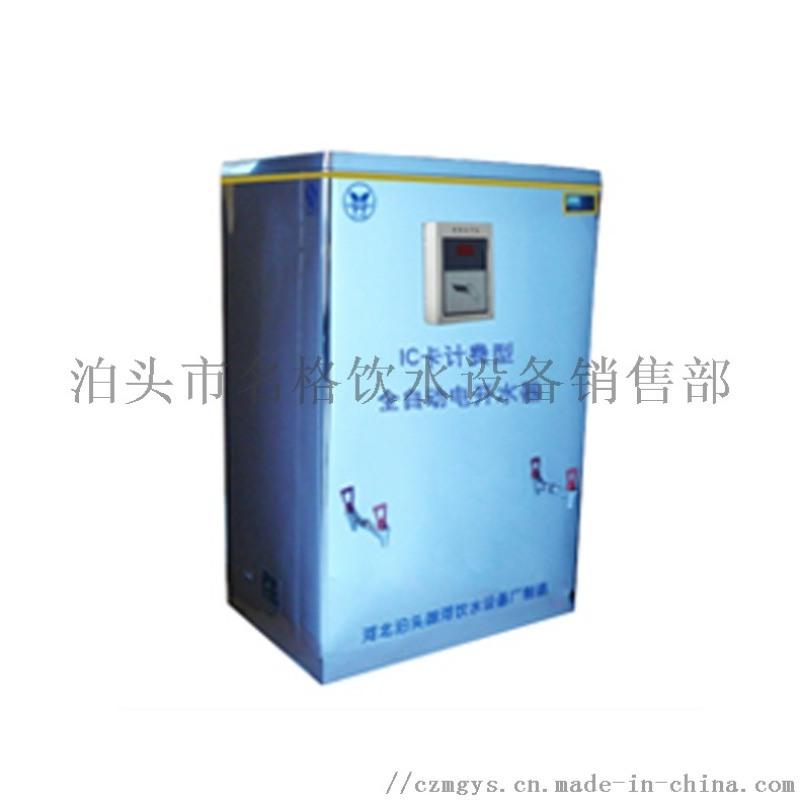 溫熱框款即熱式電熱水器新型節能