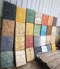 水泥压花地坪 彩色压花地坪材料 艺术地坪
