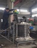 多用途立式板锤制砂机 建筑废料破碎机 河南友邦