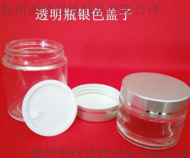 **棕色玻璃面霜空瓶化妆品分装瓶5克10g膏霜瓶