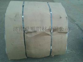 1060合金防锈板 铝卷纯铝板加工切割0.8mm宽1米 厂家直销