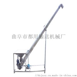 U型无轴螺旋输送机 不锈刚污泥螺旋提升机qc