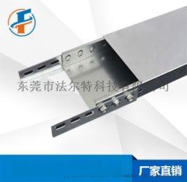 东莞不锈钢电缆桥架-镀锌电缆桥架-电缆桥架厂家直销