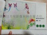 济南汇顶UV打印 进口墨水