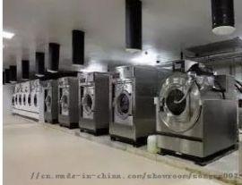 沈阳工业水洗机价格 大型工业水洗机设备