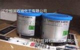 THERMOPLEX 2 TML全合成轴承油脂