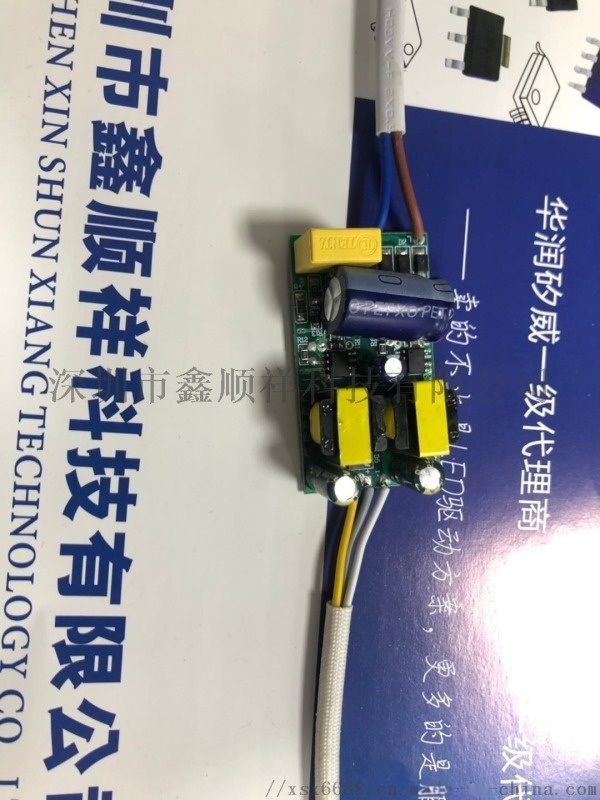 S9316S/S9318S非隔离开关超薄驱动方案
