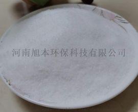 旭本环保 阳离子 聚丙烯酰胺