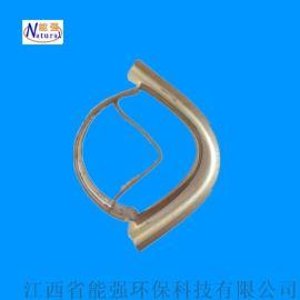 金属矩鞍环 传质设备散堆填料 不锈钢矩鞍环填料