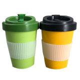 食品级染料竹纤维咖啡杯