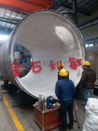 减压炉节能硅酸铝纤维模块陶瓷纤维模块