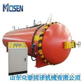 DN1500-4000硫化罐 硫化胶辊