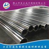 304不鏽鋼鐳射管,鐳射切割不鏽鋼方管
